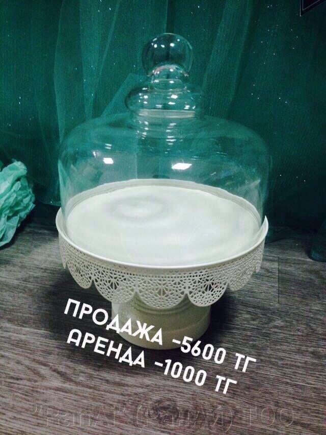 pic_95af813fa3b260c_700x3000_1.jpg