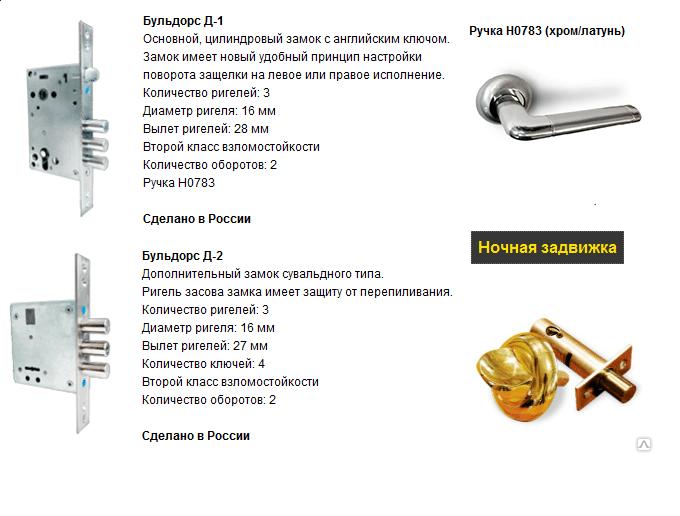 Входные металлические двери Бульдорс-25. Цена 100000 тг, купить в Алматы