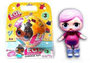 Купить куклу L. O. L в шаре в Москве, оригинальные куклы ЛОЛ
