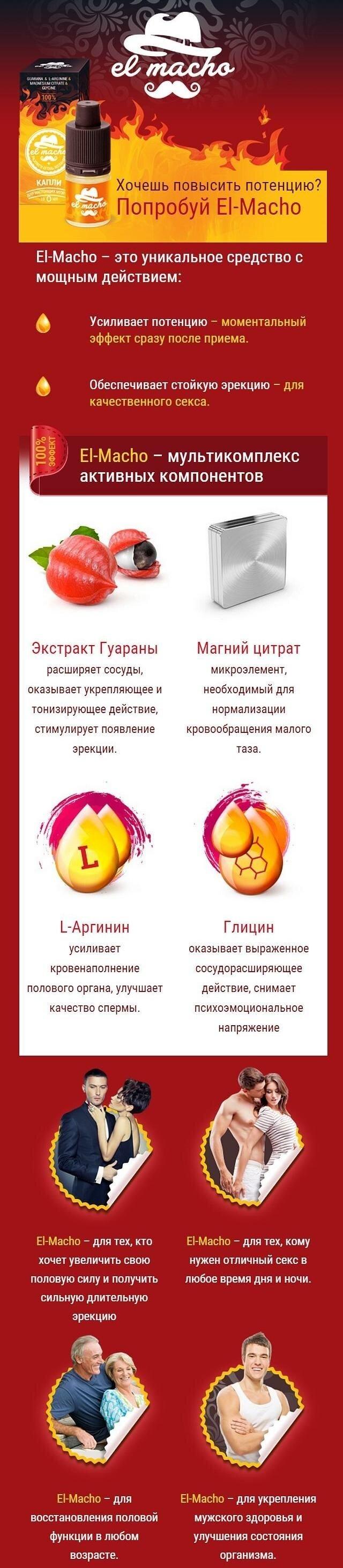 znakomstva-s-seksualnimi-devushkami-v-ukraine