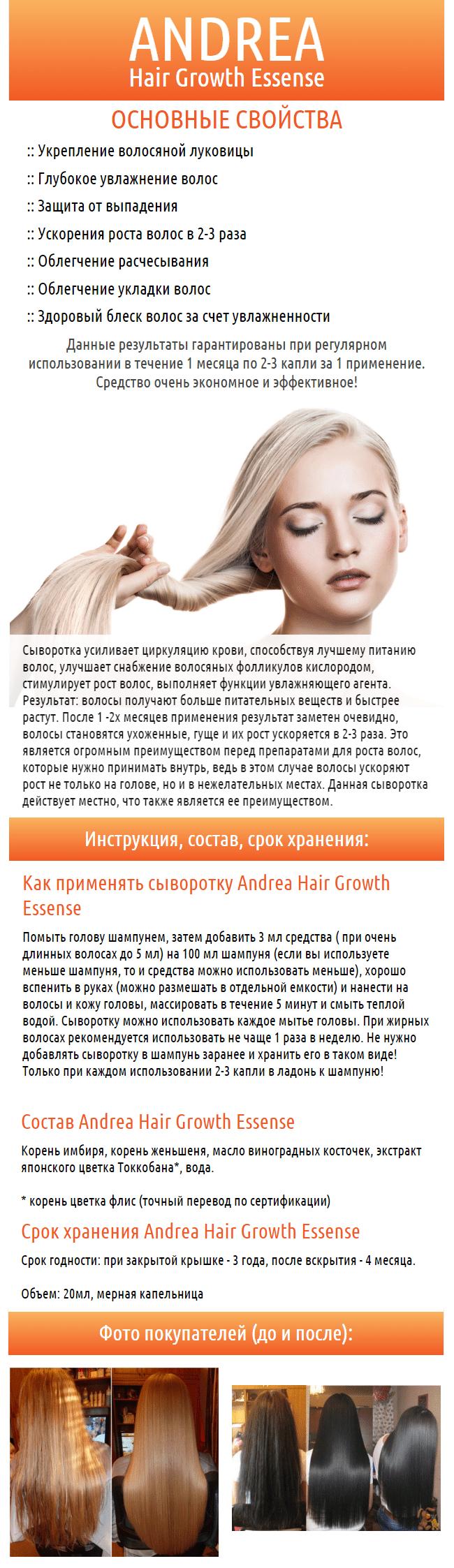 Маска для волос с витамином рр для