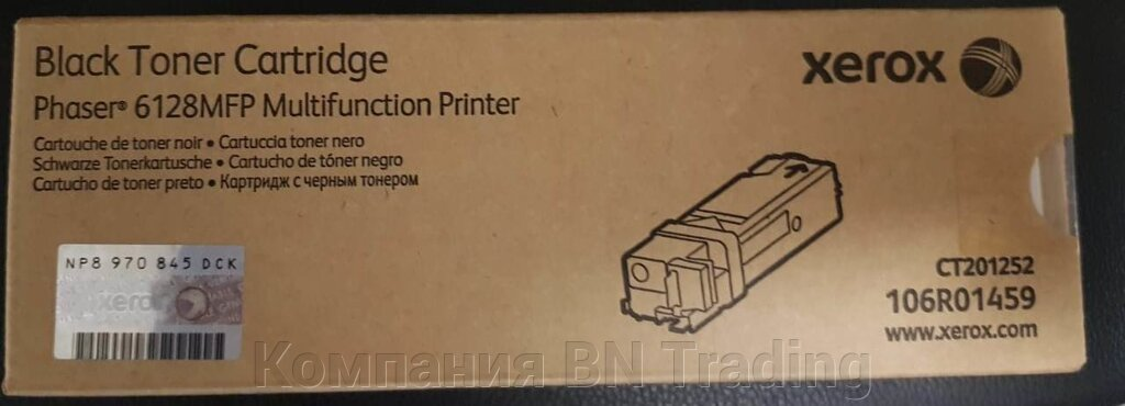 Тонер картридж Xerox 106R01459 for Phaser 6128MFP (3100K) ##от компании## Компания BN Trading - ##фото## 1