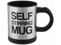 Кружка Мешалка Self Stirring Mug, MDM-group