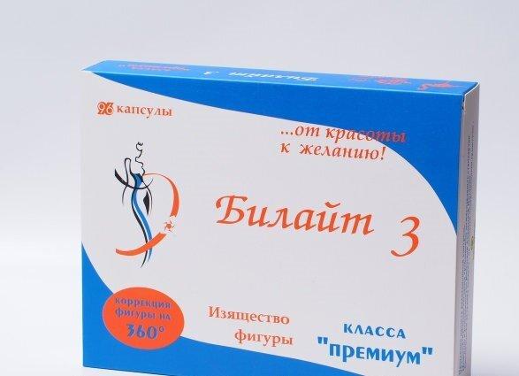 Билайт таблетки для похудения казахстан